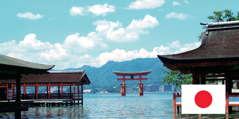 Japan Inspire Global Education
